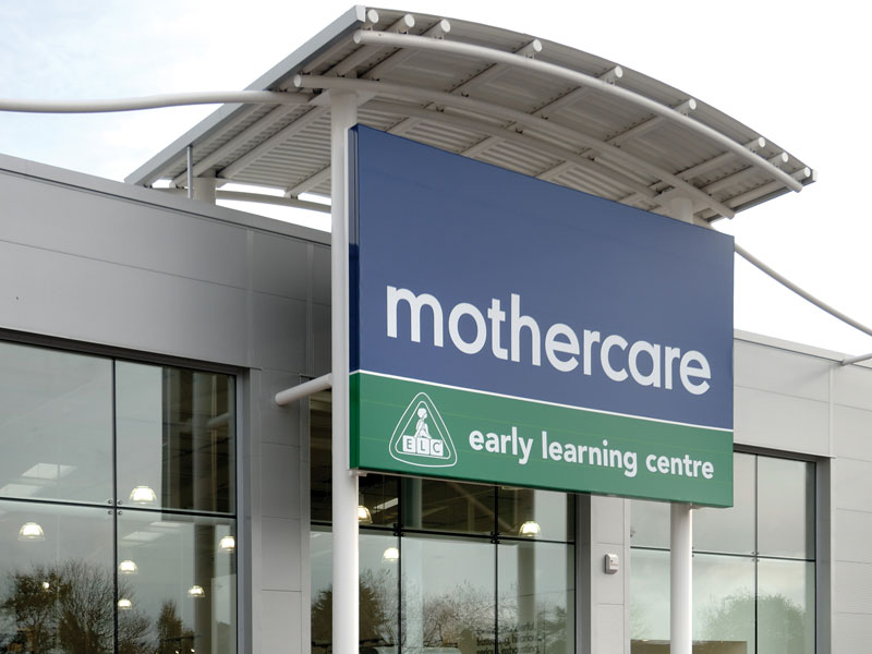 Mothercare, leading high street retailer